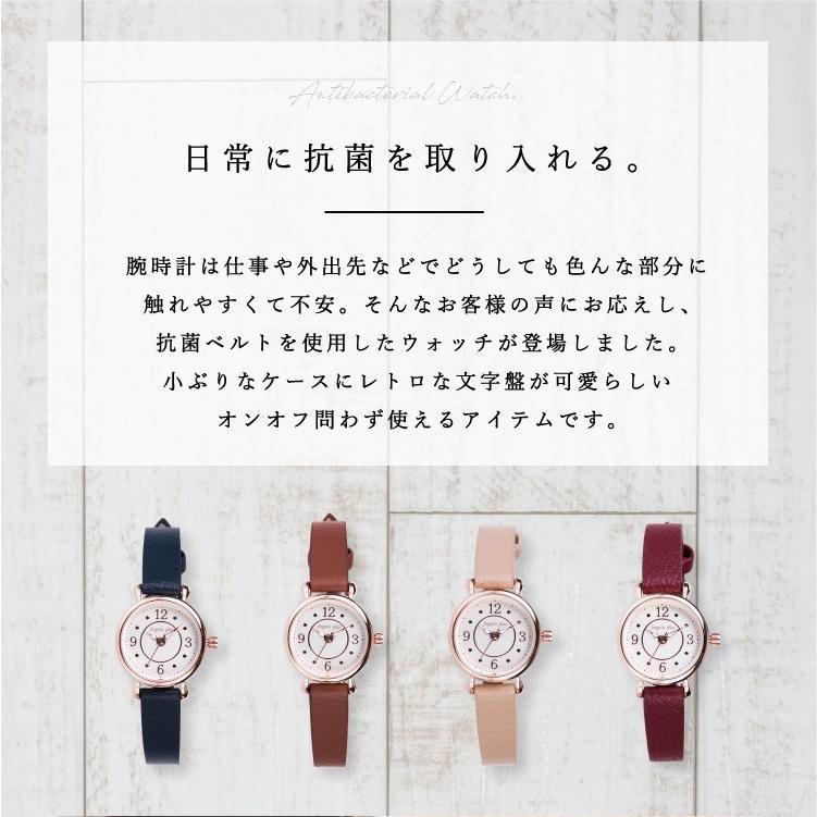 腕時計 レディース 抗菌ベルト 小ぶり シンプル きれい おしゃれ 仕事 レトロ プレゼント ギフト 1年間のメーカー保証付き メール便送料無料|kiitos-web|05