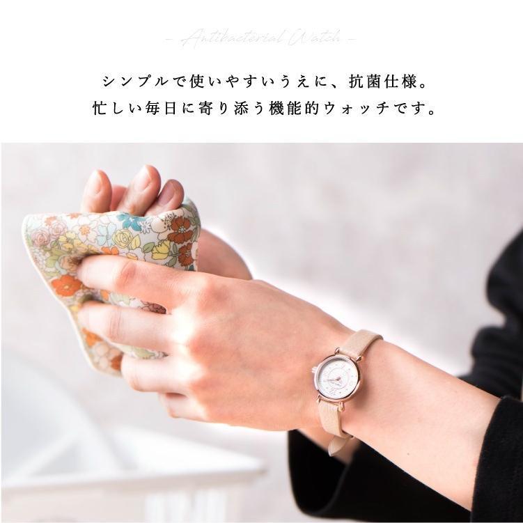 腕時計 レディース 抗菌ベルト 小ぶり シンプル きれい おしゃれ 仕事 レトロ プレゼント ギフト 1年間のメーカー保証付き メール便送料無料|kiitos-web|08