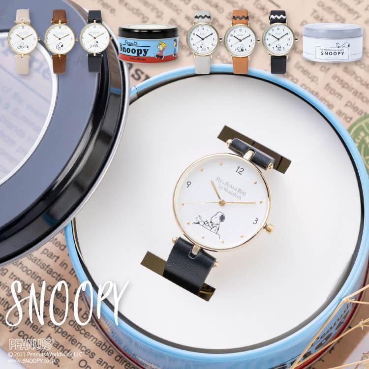 腕時計 レディース スヌーピー SNOOPY 缶入り かわいい おしゃれ 合皮ベルト シンプル カジュアル ブランド ギフト プレゼント|kiitos-web