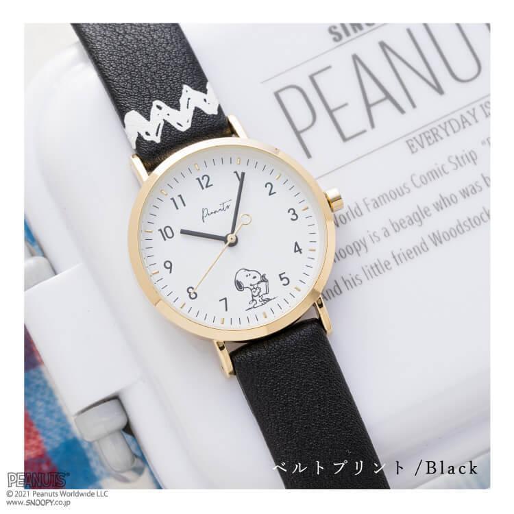 腕時計 レディース スヌーピー SNOOPY 缶入り かわいい おしゃれ 合皮ベルト シンプル カジュアル ブランド ギフト プレゼント|kiitos-web|14