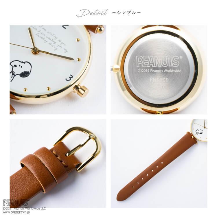 腕時計 レディース スヌーピー SNOOPY 缶入り かわいい おしゃれ 合皮ベルト シンプル カジュアル ブランド ギフト プレゼント|kiitos-web|15