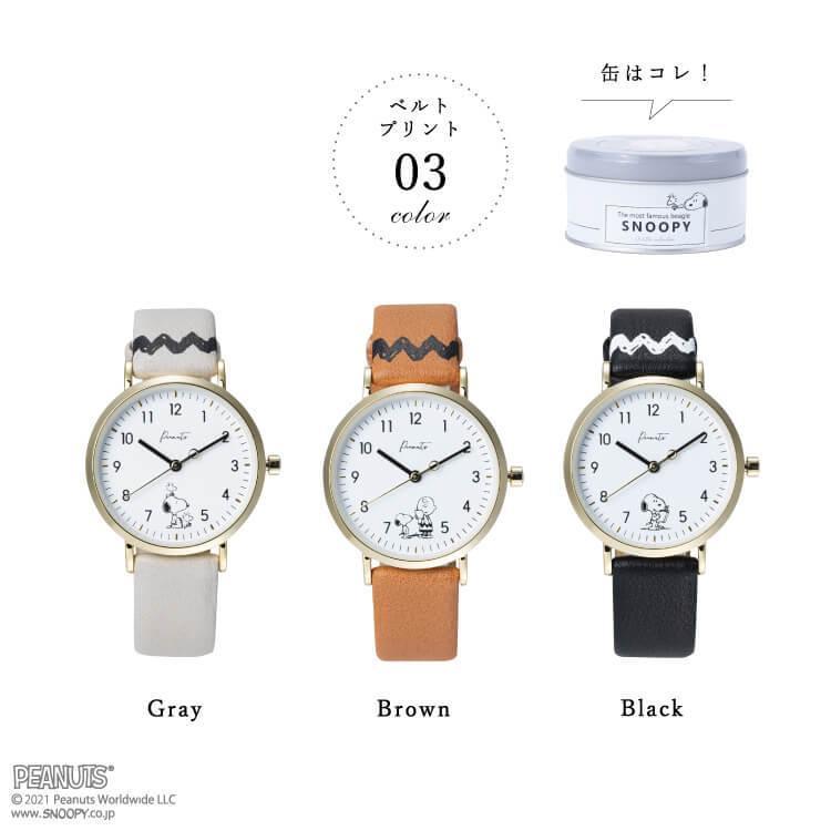 腕時計 レディース スヌーピー SNOOPY 缶入り かわいい おしゃれ 合皮ベルト シンプル カジュアル ブランド ギフト プレゼント|kiitos-web|20