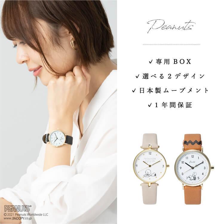 腕時計 レディース スヌーピー SNOOPY 缶入り かわいい おしゃれ 合皮ベルト シンプル カジュアル ブランド ギフト プレゼント|kiitos-web|04
