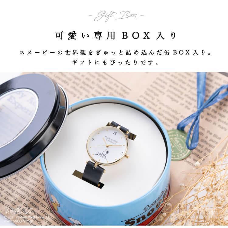 腕時計 レディース スヌーピー SNOOPY 缶入り かわいい おしゃれ 合皮ベルト シンプル カジュアル ブランド ギフト プレゼント|kiitos-web|05