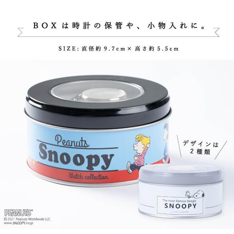 腕時計 レディース スヌーピー SNOOPY 缶入り かわいい おしゃれ 合皮ベルト シンプル カジュアル ブランド ギフト プレゼント|kiitos-web|06