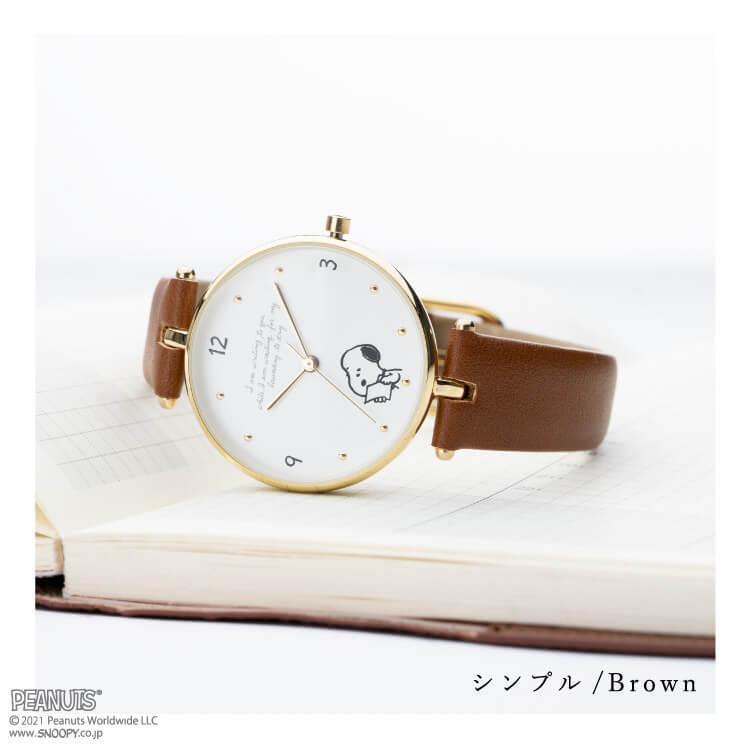 腕時計 レディース スヌーピー SNOOPY 缶入り かわいい おしゃれ 合皮ベルト シンプル カジュアル ブランド ギフト プレゼント|kiitos-web|10