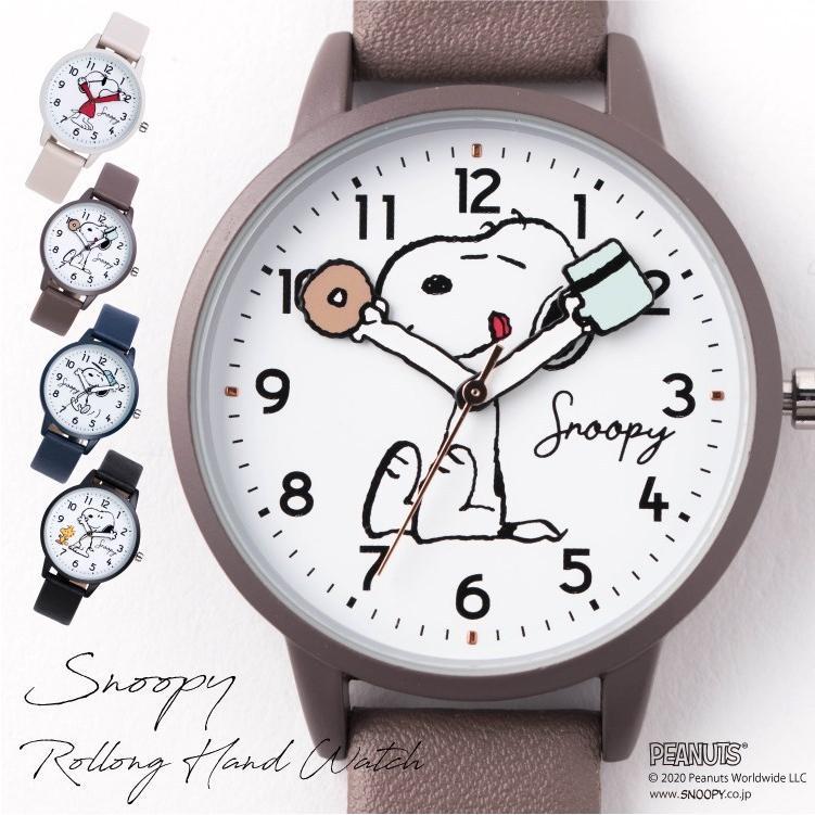 スヌーピー 腕時計 ウォッチ レディース PEANUTS SNOOPY ポーチ付き 手が動く 可愛い ギフト プレゼント 1年間の保証書付き メール便送料無料 kiitos-web