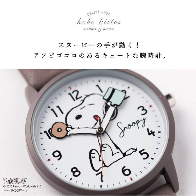 スヌーピー 腕時計 ウォッチ レディース PEANUTS SNOOPY ポーチ付き 手が動く 可愛い ギフト プレゼント 1年間の保証書付き メール便送料無料 kiitos-web 02