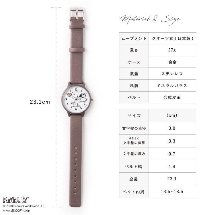 スヌーピー 腕時計 ウォッチ レディース PEANUTS SNOOPY ポーチ付き 手が動く 可愛い ギフト プレゼント 1年間の保証書付き メール便送料無料 kiitos-web 20