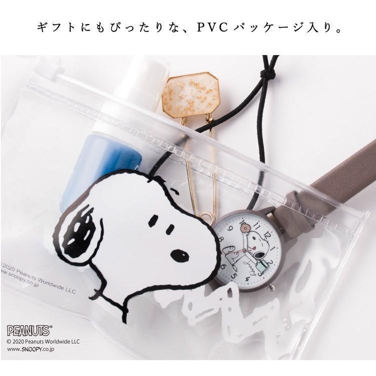 スヌーピー 腕時計 ウォッチ レディース PEANUTS SNOOPY ポーチ付き 手が動く 可愛い ギフト プレゼント 1年間の保証書付き メール便送料無料 kiitos-web 04