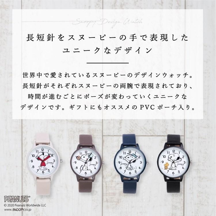 スヌーピー 腕時計 ウォッチ レディース PEANUTS SNOOPY ポーチ付き 手が動く 可愛い ギフト プレゼント 1年間の保証書付き メール便送料無料 kiitos-web 05