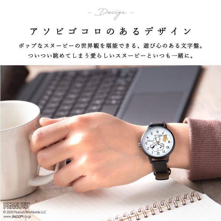 スヌーピー 腕時計 ウォッチ レディース PEANUTS SNOOPY ポーチ付き 手が動く 可愛い ギフト プレゼント 1年間の保証書付き メール便送料無料 kiitos-web 08