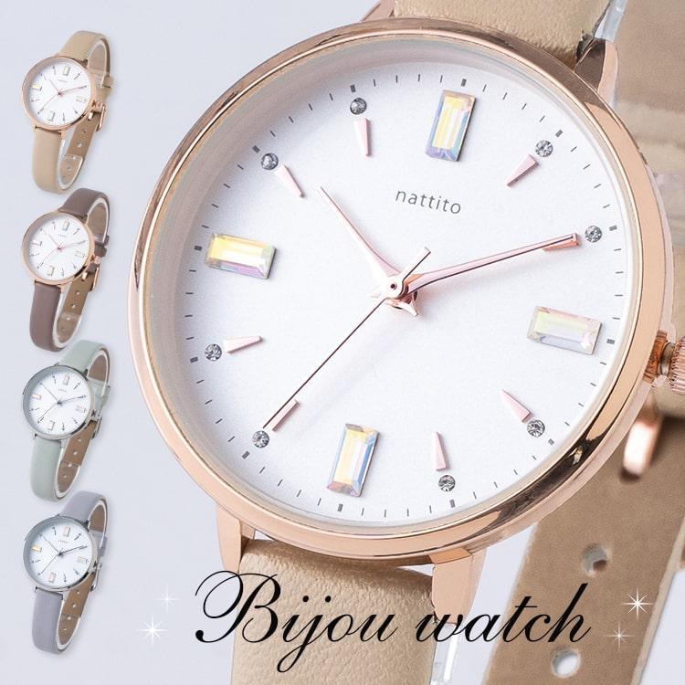 腕時計 レディース スワロフスキー 大人 おしゃれ かわいい ブランド シンプル ビジュー ギフト プレゼント メール便送料無料|kiitos-web