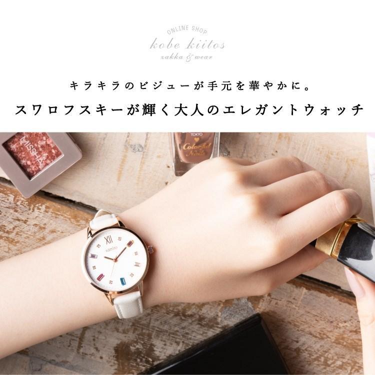 腕時計 レディース スワロフスキー 大人 おしゃれ かわいい ブランド シンプル ビジュー ギフト プレゼント メール便送料無料|kiitos-web|02