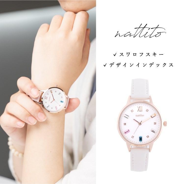 腕時計 レディース スワロフスキー 大人 おしゃれ かわいい ブランド シンプル ビジュー ギフト プレゼント メール便送料無料|kiitos-web|05