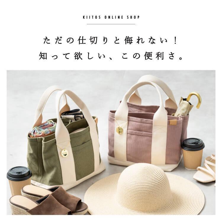 ミニトートバッグ レディース キャンバス 3つ仕切り マザーズバッグ かわいい シンプル おしゃれ 無地 メール便送料無料|kiitos-web|02