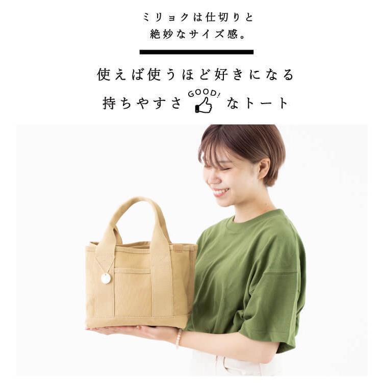 ミニトートバッグ レディース キャンバス 3つ仕切り マザーズバッグ かわいい シンプル おしゃれ 無地 メール便送料無料|kiitos-web|03