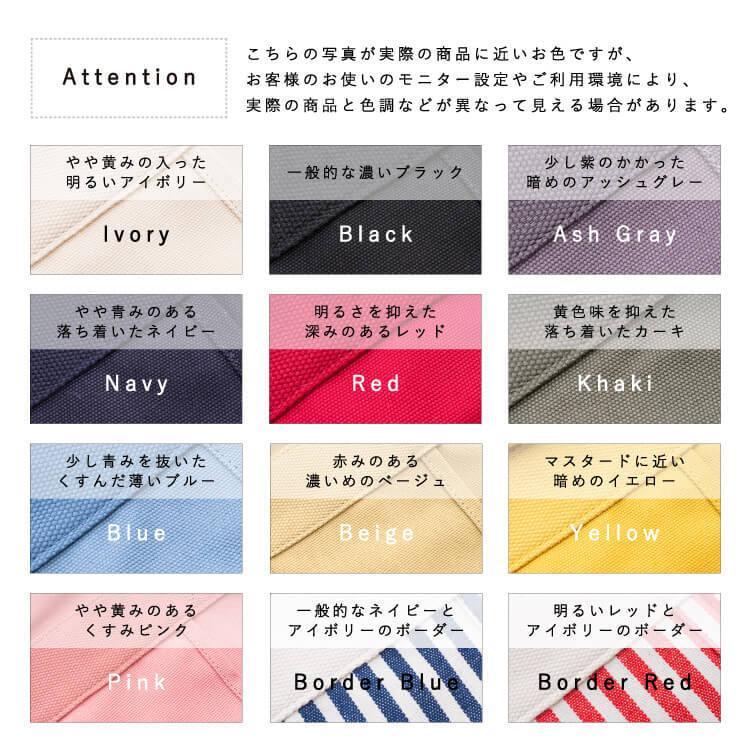 ミニトートバッグ レディース キャンバス 3つ仕切り マザーズバッグ かわいい シンプル おしゃれ 無地 メール便送料無料|kiitos-web|21