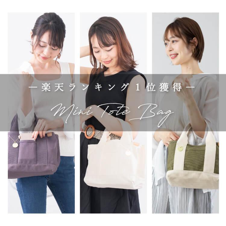 ミニトートバッグ レディース キャンバス 3つ仕切り マザーズバッグ かわいい シンプル おしゃれ 無地 メール便送料無料|kiitos-web|05