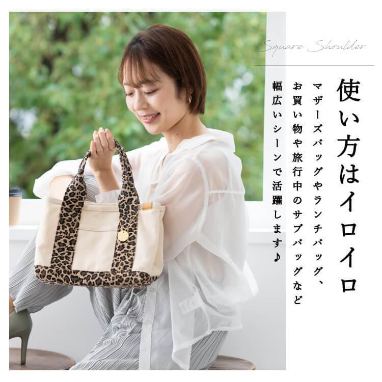 ミニトートバッグ レディース キャンバス 3つ仕切り マザーズバッグ かわいい シンプル おしゃれ 無地 メール便送料無料|kiitos-web|07