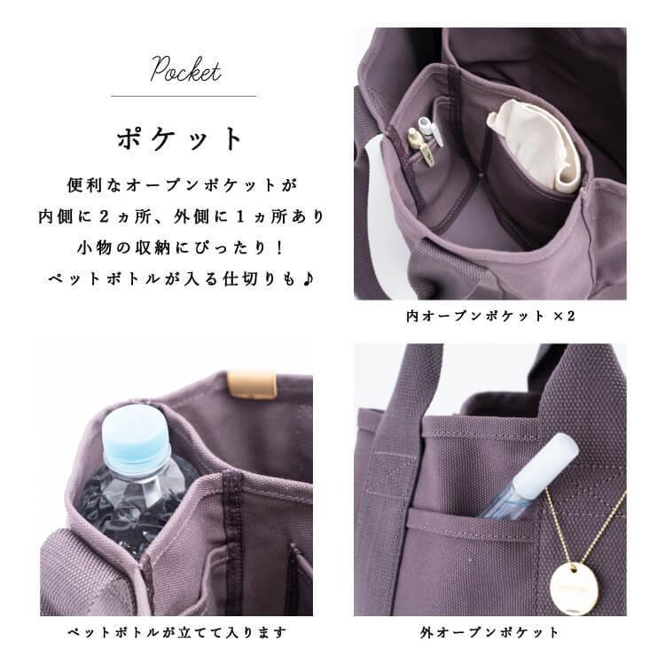 ミニトートバッグ レディース キャンバス 3つ仕切り マザーズバッグ かわいい シンプル おしゃれ 無地 メール便送料無料|kiitos-web|09