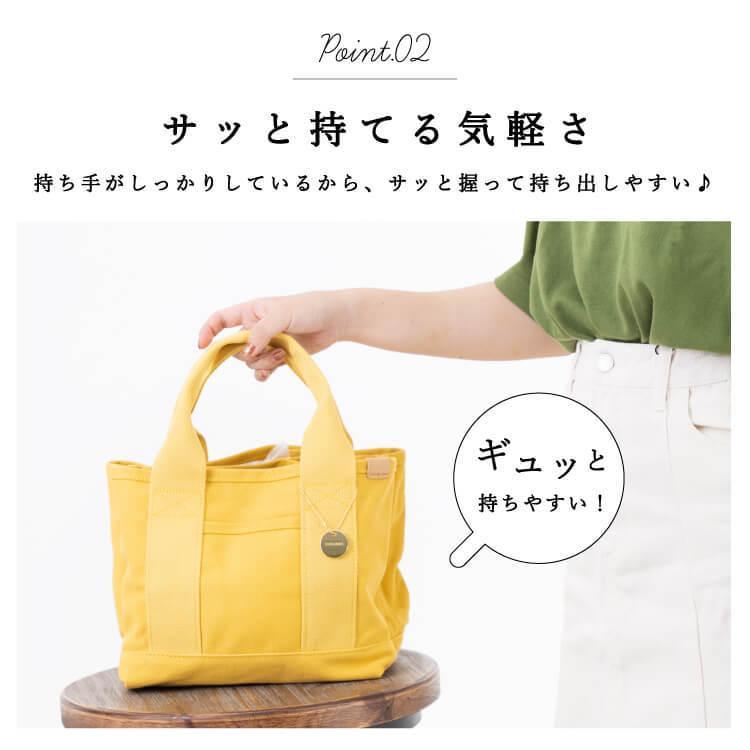 ミニトートバッグ レディース キャンバス 3つ仕切り マザーズバッグ かわいい シンプル おしゃれ 無地 メール便送料無料|kiitos-web|10