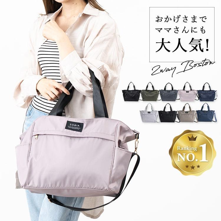 バッグ 10ポケット 2wayトート 軽量 高密度ナイロン キャンバス 多機能 マザーズバッグ ショルダーバッグ 斜め掛け レディース 大容量 旅行 送料無料|kiitos-web