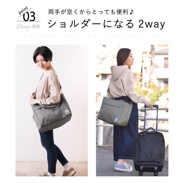 バッグ 10ポケット 2wayトート 軽量 高密度ナイロン キャンバス 多機能 マザーズバッグ ショルダーバッグ 斜め掛け レディース 大容量 旅行 送料無料|kiitos-web|11