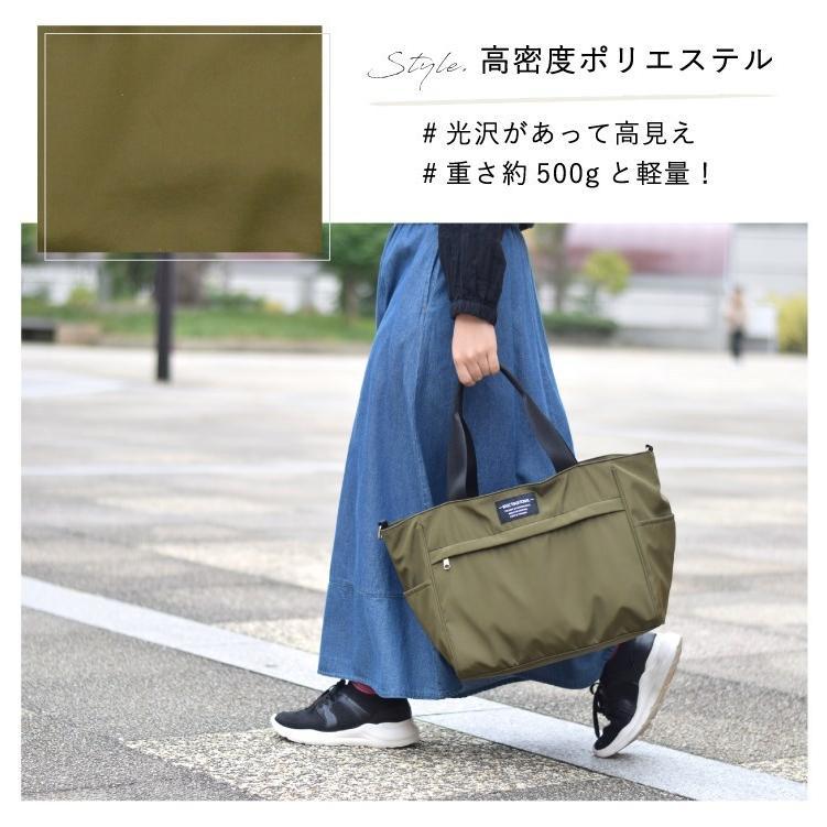 バッグ 10ポケット 2wayトート 軽量 高密度ナイロン キャンバス 多機能 マザーズバッグ ショルダーバッグ 斜め掛け レディース 大容量 旅行 送料無料|kiitos-web|15