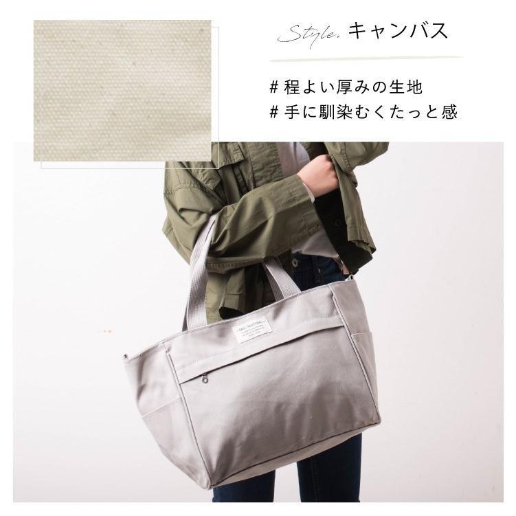 バッグ 10ポケット 2wayトート 軽量 高密度ナイロン キャンバス 多機能 マザーズバッグ ショルダーバッグ 斜め掛け レディース 大容量 旅行 送料無料|kiitos-web|18