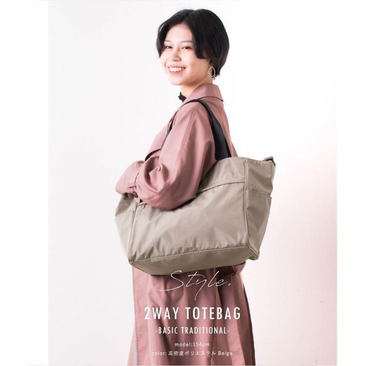 バッグ 10ポケット 2wayトート 軽量 高密度ナイロン キャンバス 多機能 マザーズバッグ ショルダーバッグ 斜め掛け レディース 大容量 旅行 送料無料|kiitos-web|20