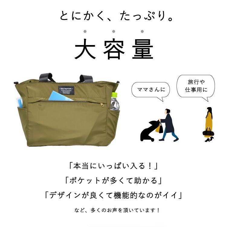 バッグ 10ポケット 2wayトート 軽量 高密度ナイロン キャンバス 多機能 マザーズバッグ ショルダーバッグ 斜め掛け レディース 大容量 旅行 送料無料|kiitos-web|03