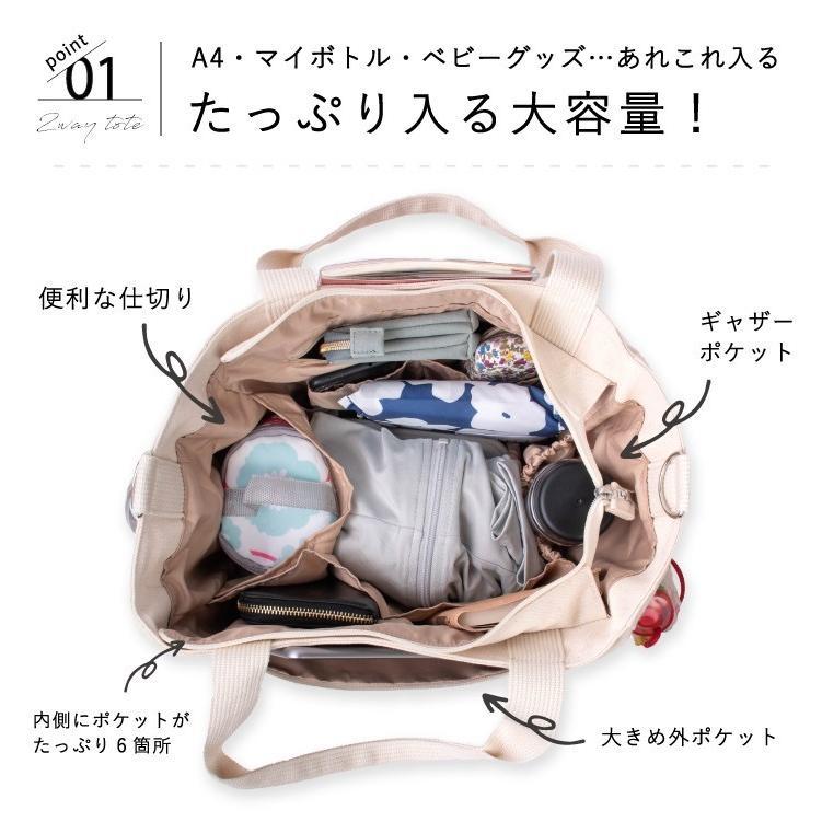 バッグ 10ポケット 2wayトート 軽量 高密度ナイロン キャンバス 多機能 マザーズバッグ ショルダーバッグ 斜め掛け レディース 大容量 旅行 送料無料|kiitos-web|06