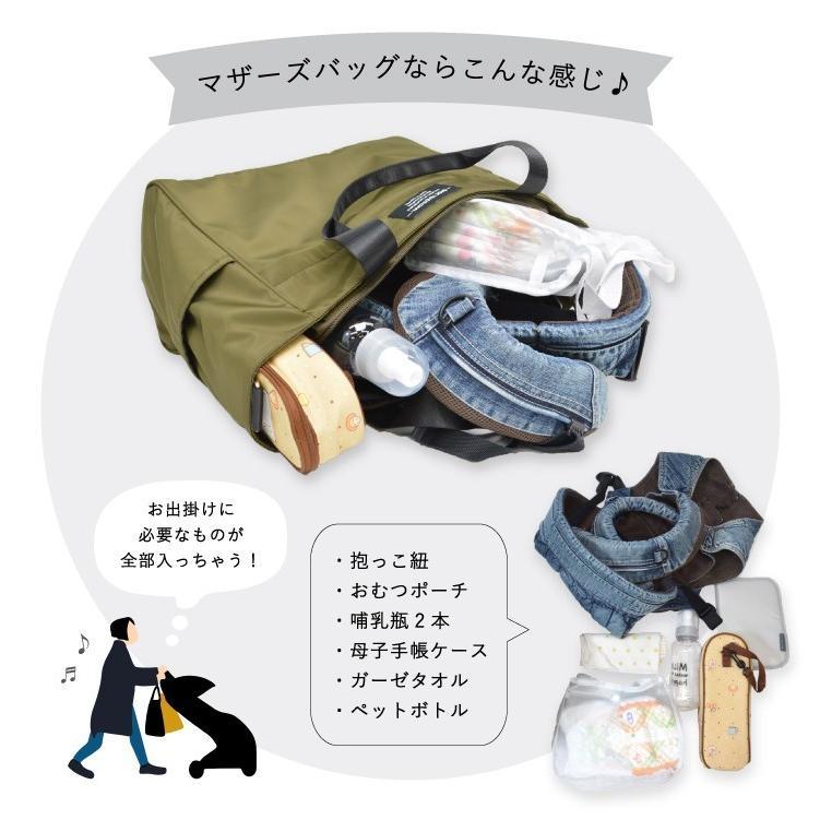 バッグ 10ポケット 2wayトート 軽量 高密度ナイロン キャンバス 多機能 マザーズバッグ ショルダーバッグ 斜め掛け レディース 大容量 旅行 送料無料|kiitos-web|08