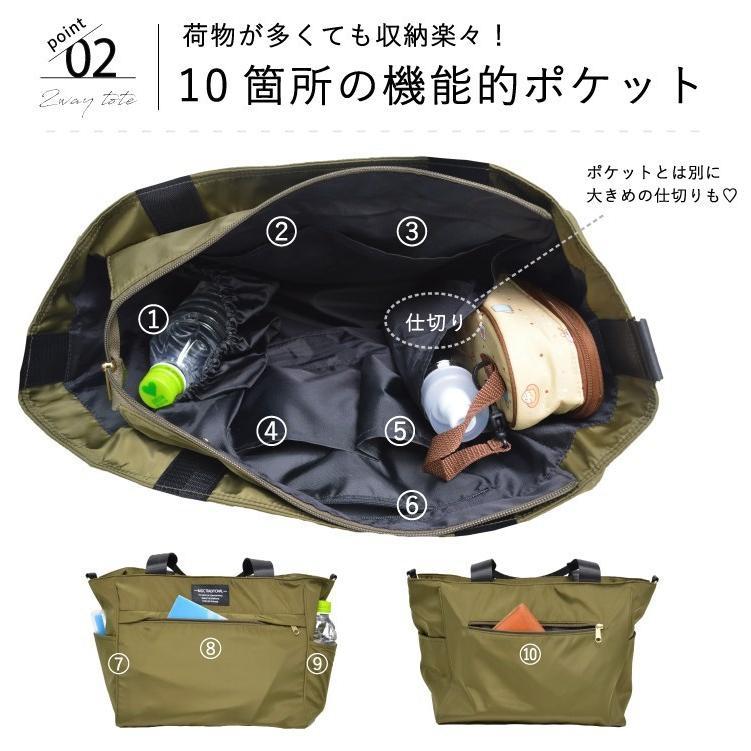 バッグ 10ポケット 2wayトート 軽量 高密度ナイロン キャンバス 多機能 マザーズバッグ ショルダーバッグ 斜め掛け レディース 大容量 旅行 送料無料|kiitos-web|09