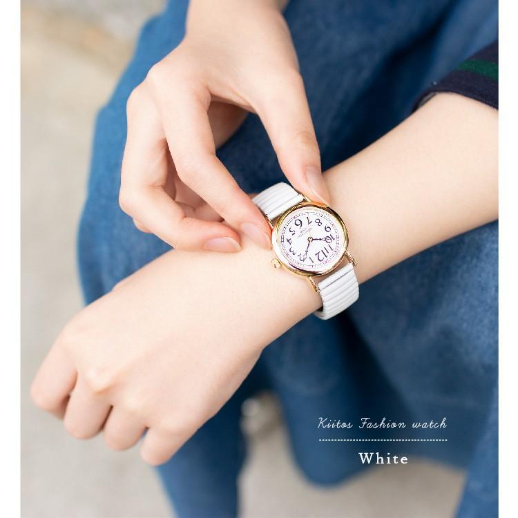 腕時計 レディース 10気圧防水 じゃばら 大人 かわいい おしゃれ ギフト プレゼント 1年間のメーカー保証付 メール便送料無料 kiitos-web 12