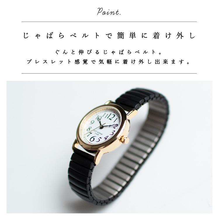 腕時計 レディース 10気圧防水 じゃばら 大人 かわいい おしゃれ ギフト プレゼント 1年間のメーカー保証付 メール便送料無料 kiitos-web 13