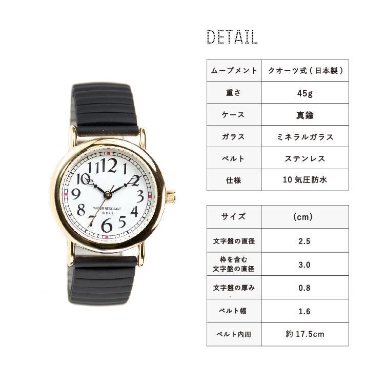 腕時計 レディース 10気圧防水 じゃばら 大人 かわいい おしゃれ ギフト プレゼント 1年間のメーカー保証付 メール便送料無料 kiitos-web 15