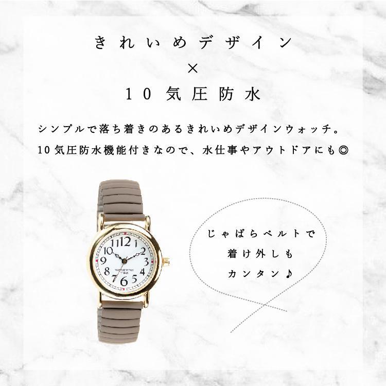 腕時計 レディース 10気圧防水 じゃばら 大人 かわいい おしゃれ ギフト プレゼント 1年間のメーカー保証付 メール便送料無料 kiitos-web 03