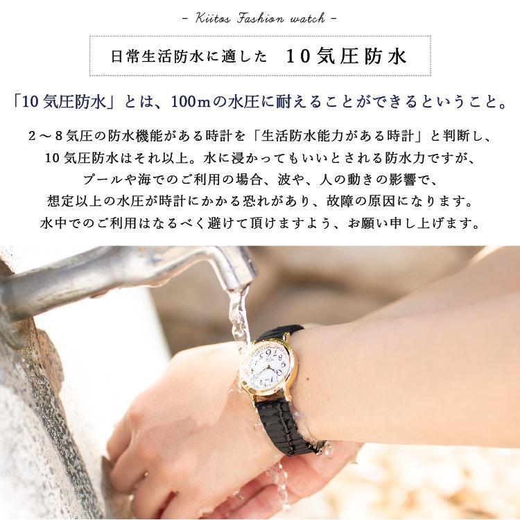 腕時計 レディース 10気圧防水 じゃばら 大人 かわいい おしゃれ ギフト プレゼント 1年間のメーカー保証付 メール便送料無料 kiitos-web 05