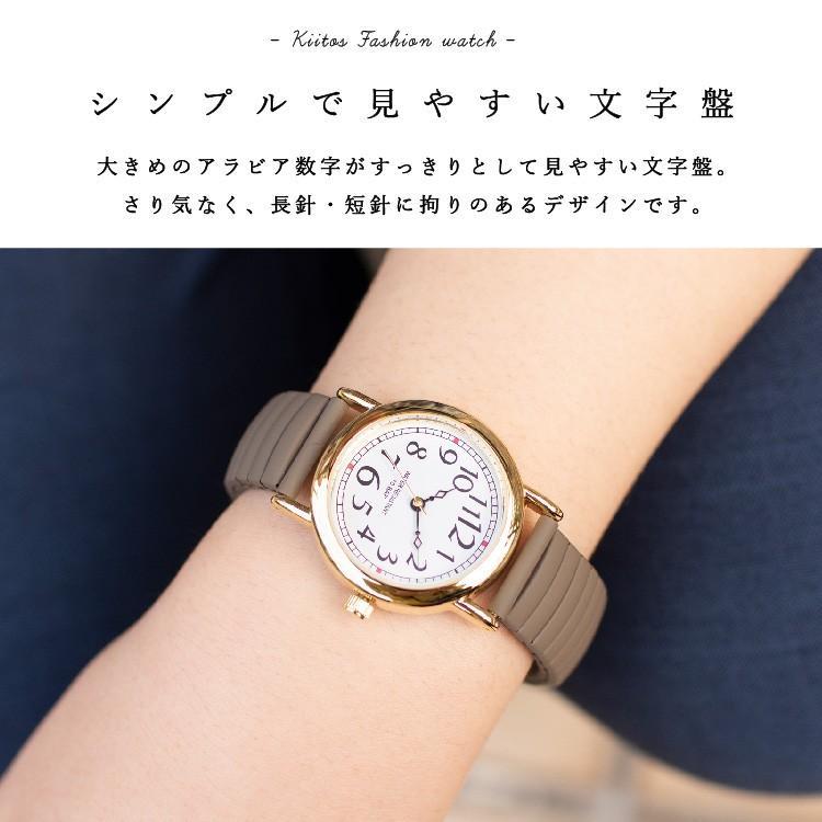 腕時計 レディース 10気圧防水 じゃばら 大人 かわいい おしゃれ ギフト プレゼント 1年間のメーカー保証付 メール便送料無料 kiitos-web 06