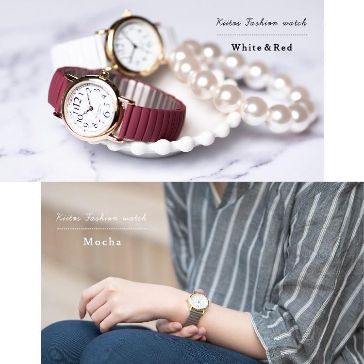 腕時計 レディース 10気圧防水 じゃばら 大人 かわいい おしゃれ ギフト プレゼント 1年間のメーカー保証付 メール便送料無料 kiitos-web 08