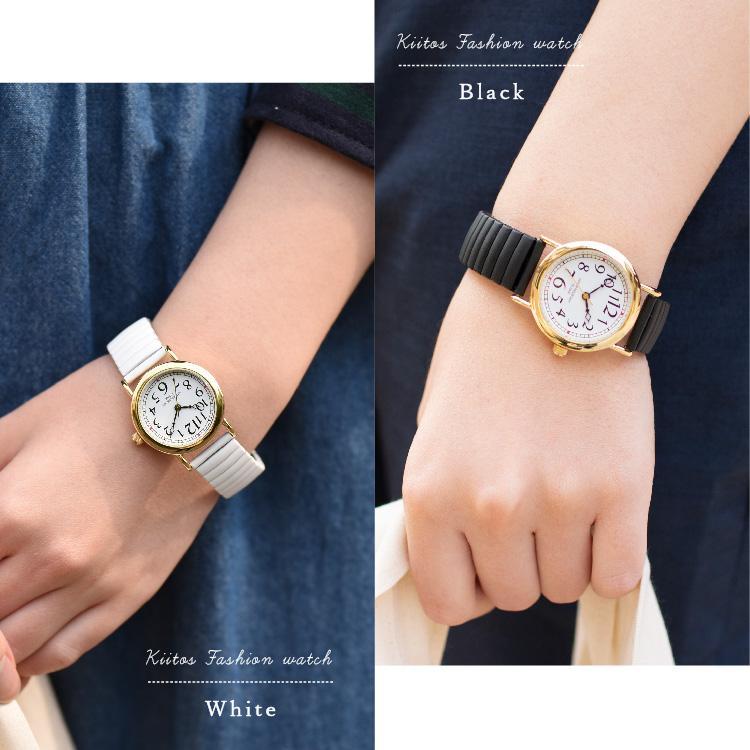 腕時計 レディース 10気圧防水 じゃばら 大人 かわいい おしゃれ ギフト プレゼント 1年間のメーカー保証付 メール便送料無料 kiitos-web 09
