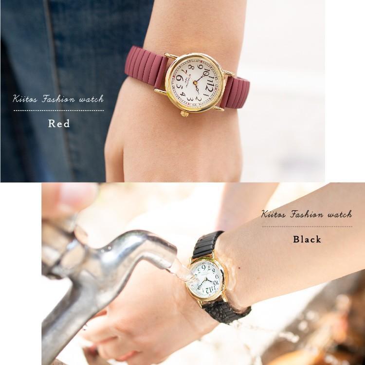 腕時計 レディース 10気圧防水 じゃばら 大人 かわいい おしゃれ ギフト プレゼント 1年間のメーカー保証付 メール便送料無料 kiitos-web 10