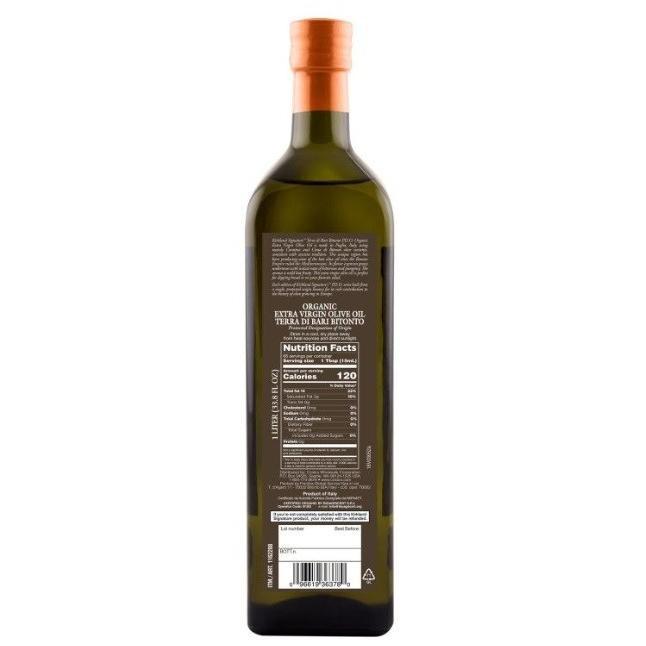 オーガニックオリーブオイル TERRA DI BARI【カークランドシグネチャー】 Kirkland Signature Organic Olive Oil TERRA DI BARI EVOO|kijisystem|02