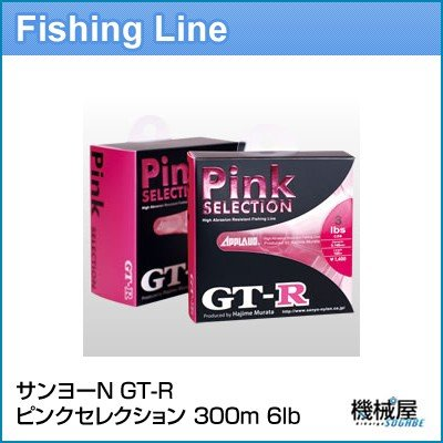 SANYO APPLAUD GT-R PINK SELECTION 300m Nylon Line Super Pink.