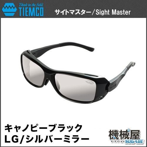 ■Canopy 黒/キャノピーブラック LG(ライトグレー)シルバーミラー 偏光サングラス サイトマスター/Sight Master タレックス