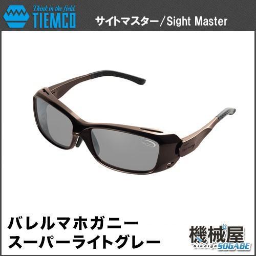 ■Barrel Mahogany/バレルマホガニー スーパーライトグレー 偏光サングラス サイトマスター/Sight Master タレックス