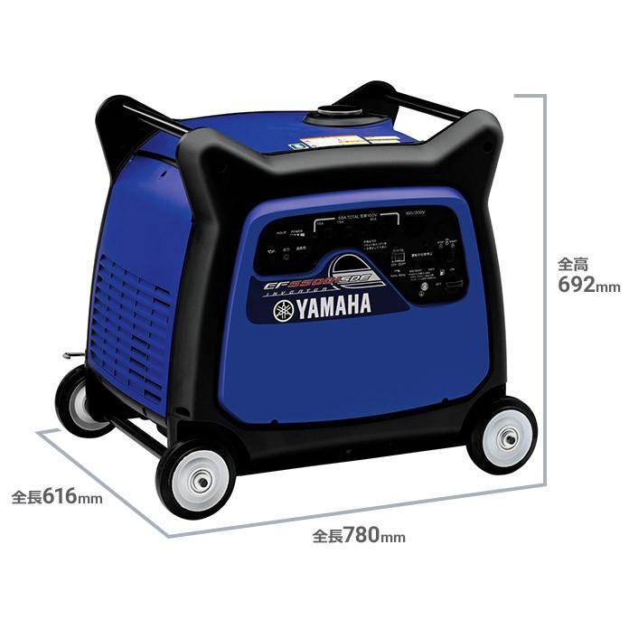 〔長期納期〕ヤマハ 発電機 EF5500i サイレント設計 インバータ 〔都度送料確認商品〕