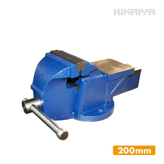 ベンチバイス 200mm 強力重型リードバイス 万力 バイス台 テーブルバイス  ガレージバイス(個人様は営業所止め) KIKAIYA|kikaiya-work-shop